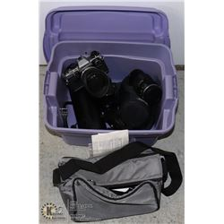 PURPLE TUB WITH CAMERA & ALL EQUIPMENT