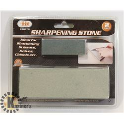 NEW 2PC SHARPENING STONE SET