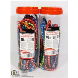 LOT OF 2 NEW 10PC BUNGEE CORD SETS