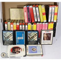 FLAT OF 8 TRACK TAPES
