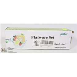 20PC FLATWARE SET