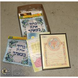 BAG OF JUDAICA ART PRINTS