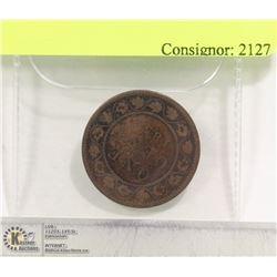 CAD 1859 LARGE PENNY