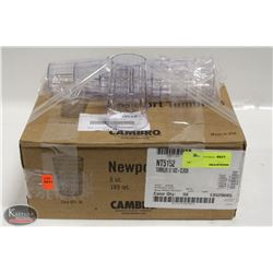 CASE OF 36 NEW CAMBRO 6 OZ. NEWPORT TUMBLERS