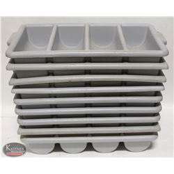 GROUP OF 9 COMMERCIAL CUTLERY TRAYS