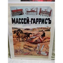 Russian Massey poster 19 X 25, Orchard England print