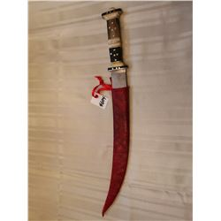 """Knife in red leather sheath, 10 ¼"""" blade, unmarked"""