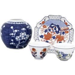 Ava Gardner Teacups, Vase, and Plate.