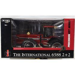 The International 6588 Precision Key Series #7