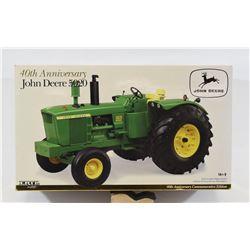 Ertl 40th Anniversary John Deere 5020 Tractor