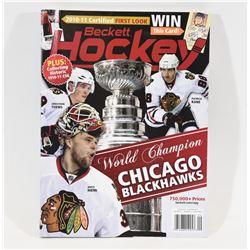 #219 Beckett Hockey Card Value Guide