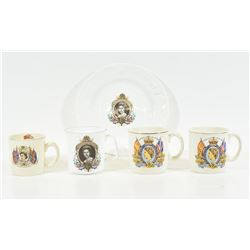 Queen Elizabeth Plate and 4 Cup Set