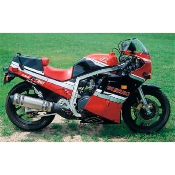 LIFTED RESERVE AND SELLING! 1985 SUZUKI GSXR 750R