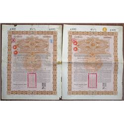Chinese Imperial Government 4 1/2% Gold Loan of 1898 I/U 100 Pounds Bond Pair