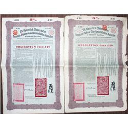 Kaiserlich Chinesische Tientsin-Pukow SA 5% 1908 £20 I/U Coupon Bond Pair