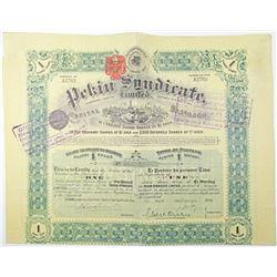 Pekin Syndicate Ltd. 1909 I/U Stock Certificate