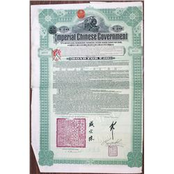 Imperial Chinese Government, 5% Hukuang Railways, 1911 £20 I/U Bond