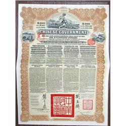 Chinese Government 5% Reorganisation Loan of 1913, £20 I/U Coupon Bond