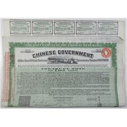 Chinese Government, 8% Sterling Treasury Note 'Vickers Loan' 1919 I/U £100, Coupon Bond