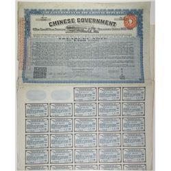Chinese Government, 8% Sterling Treasury Note 'Vickers Loan' 1919 I/U £500, Coupon Bond