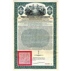 The Chinese Government, 1921 Specimen Bond.