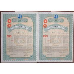 Chinese Government, 23rd Year (1934) 6% Sterling Indemnity Loan I/U Bond Pair