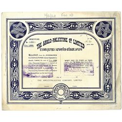 Anglo-Palestine Co. Ltd. 1920 Bond