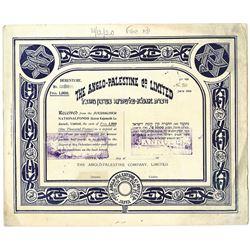 Anglo-Palestine Co. Ltd. 1920 Bond