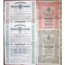Imperial Government and City Group of 4 I/U Russian Bonds, ca. 1880-1896