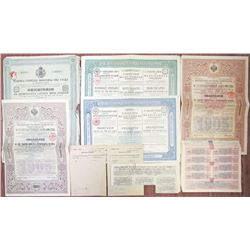 Imperial Government, City and Railroad Group of 5 I/U Russian Bonds, ca.1895-1912