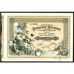 Banque Serbe, 1906, I/U Bond