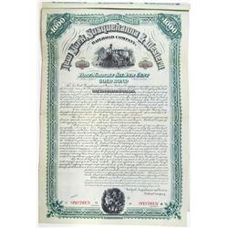 New York, Susquehanna & Western Railroad Co. 1881 Specimen Bond Rarity