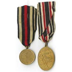 German Military Service Medal Pair, 1870-1918