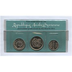 Republique Arabe Syrienne Pure Nickel Test Set