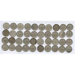 1945 Newfoundland Silver Five Cents - Lot of 40 Coins