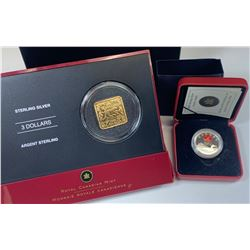 Royal Canadian Mint - Lot of 2