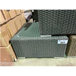 GREY COLOUR WICKER OUTDOOR PATIO FOOT REST/TABLE