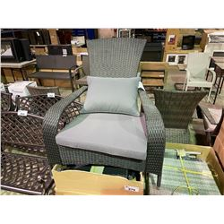 *BOXED* PATIOFLARE CHARCOAL WICKER LOUNGE CHAIR /W CUSHION