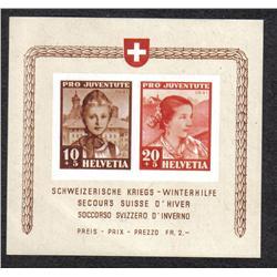 SWITZERLAND - HELVETIA #B116 MINT NH S/SHHET