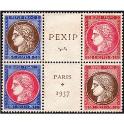 France #329 XF-NH STAMP NH PEXIP 1937 BLOCK OF 4