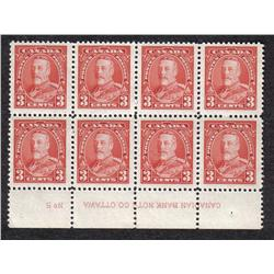 #219 XF-NH LOWER PLATE No5 BLOCK OF 8