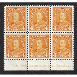 #220 XF-NH LOWER PLATE No1 BLOCK OF 6