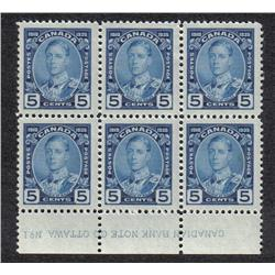 #214 VF-5NH 1LH LOWER PLATE No1   BLOCK OF 6