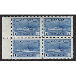 #262 XF-NH SELECT BLOCK OF 4  C$600,00