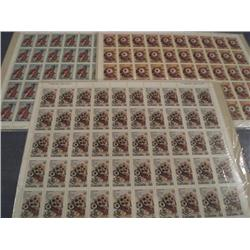 #684 to 686 XF-NH FULL SHEET OF 50 SEALED *OLYMPIC ARTS*