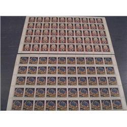 #898 to 899 XF-NH FULL SHEET OF 50