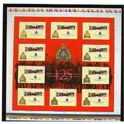 1998 #1736-37 R.C.M.P. Canada Uncut Press Sheet