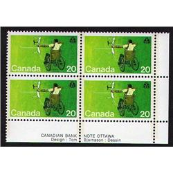 #694i XF-NH LOWER RIGHT BL4 *HIBRITE PAPER VARIETY*