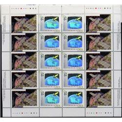 #1441-1442vi XF-NH COMPLETE SHEET OF 20 *METEOR SHOWER VARIETY*