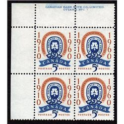 #389var UL XF-NH *ANILINE BLUE INK AND CENTRAL SHIFT VARIETY* RARE